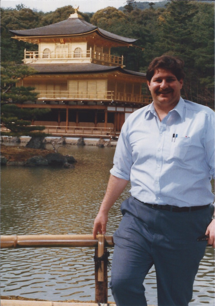 Visiting Kyoto, Japan in 1987