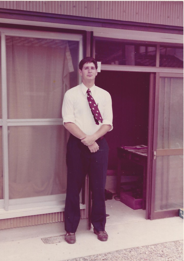 In front of our apartment in Ogaki, Japan in August 1977