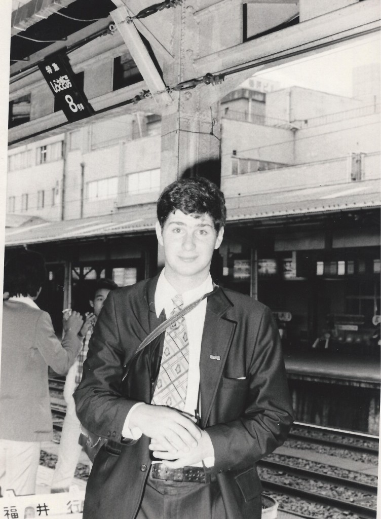 At Nagoya Station October 1976...my first transfer