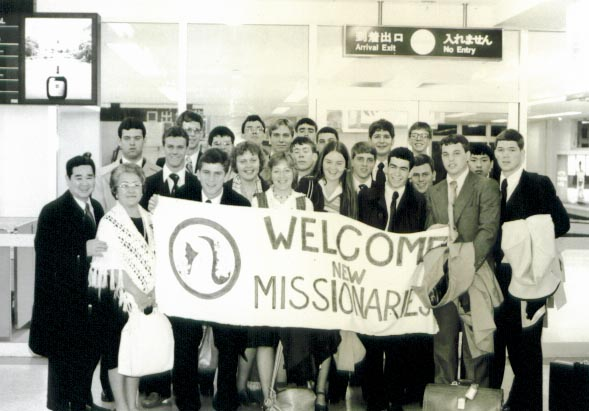 Welcome to Nagoya in April 1976