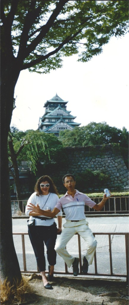 Joe hamming it up in front of Osaka Castle with my wife Julianne in 1990