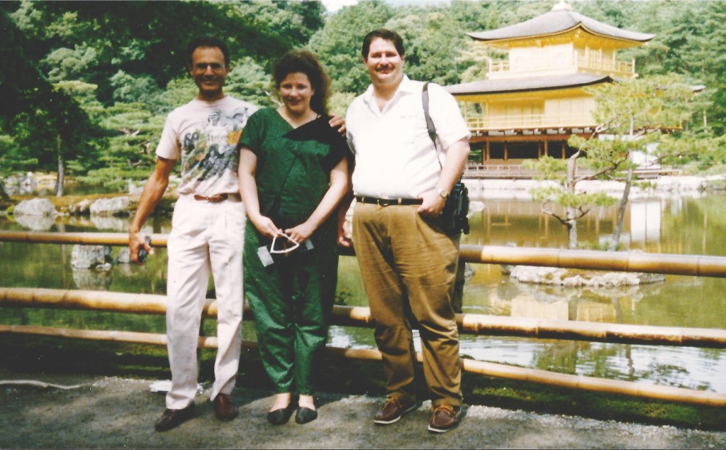 Visiting the Gold Pavilion in Kyoto in 1990