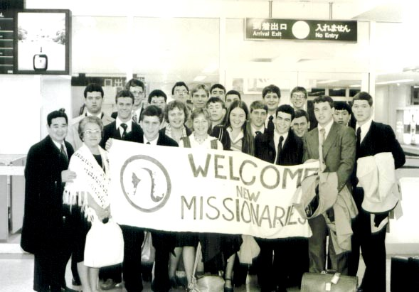 Being welcomed at Nagoya Airport by the Mission President Satoru Sato and his wife, along with some other Nagoya Elders already serving. April 14, 1976